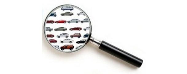 poisk-ugnannih-avtomobiley